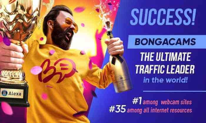Bonga Cams è il sito di webcam erotiche più visitato al mondo